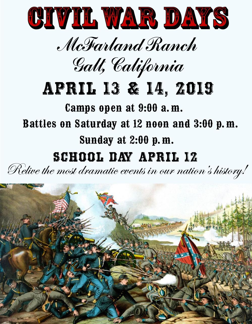 mcfarland poster
